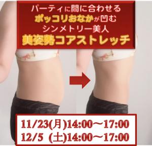 スクリーンショット 2015-11-20 22.45.24