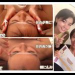 左頬のたるみがお悩み:顔に関係する体の他の部位を整えることで、 顔の歪みも取り除けるんだ!と感激(東京都 30代 めぐ様)
