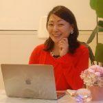 「愛されサロンナビゲーター」 関澤楊右子さんのスクールでも教えない!10年の経験から生まれた新常識「集客バイブル」小冊子無料プレゼント!