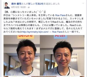 スクリーンショット 2015-06-19 1.35.10