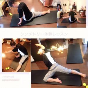 股関節を柔らかくする一連の動き