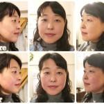 「あなたには見えますか?ゆがみの構造を紐解きます!」ゆがみ、むくみ、顔の大きさでお悩みの神奈川県 横浜ピアノ教室運営 ブライトローズミュージック  40代 中村美貴様【シンメトリー美人体験施術】2
