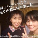仙台から2時間かけて通われたChiyokoさんのご感想