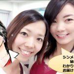 まんがプロモーション作家ありす智子さん3ヶ月予約待ちサロンになった「まんが」の筆者に無料で相談できる特権プレゼント!