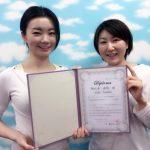 名古屋のシンメトリー美人セラピスト 朝比奈由佳さんのお客様の成功事例