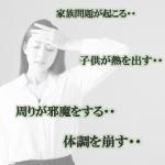 【トレジャーサーチ石坂典子さんの】年商を上げ続ける起業家を邪魔するモノとは