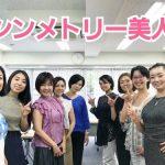 ディプロマ修得の初月1ヶ月内で100万円越え3人!