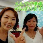集まる集客WEBプランナー 田尻佐和子さんの【無料電子書籍】お客様が面白いように動いてくれる! 動線を強化する3ポイントレッスン