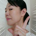 【ハイパフォーマンスBODYGEL】香月 美穂さんの声