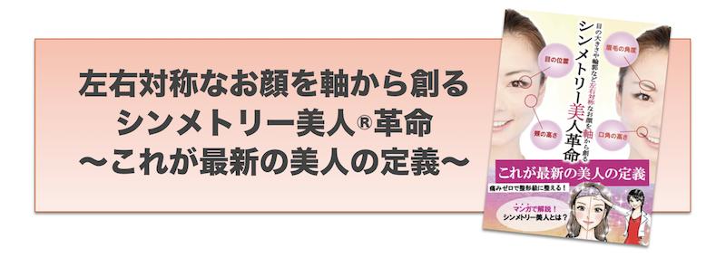 ありす智子さんのまんがプロモーションを行って初めて月商350万円に!