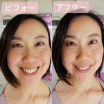 【オンラインセルフケア講座!!】宮内華さんのご感想