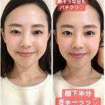【シンメトリーLIPオンライン講座!!】美鈴さんのご感想