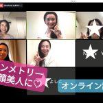 【シンメトリーLIPオンラインセルフケア講座】宮内華さんのご感想