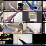 【シンメトリー美人チームのプチHITトレーニング】嶋崎明美さんの感想