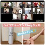 【シンメトリー美人プチhitトレーニング!!】櫻井洋子さんの感想